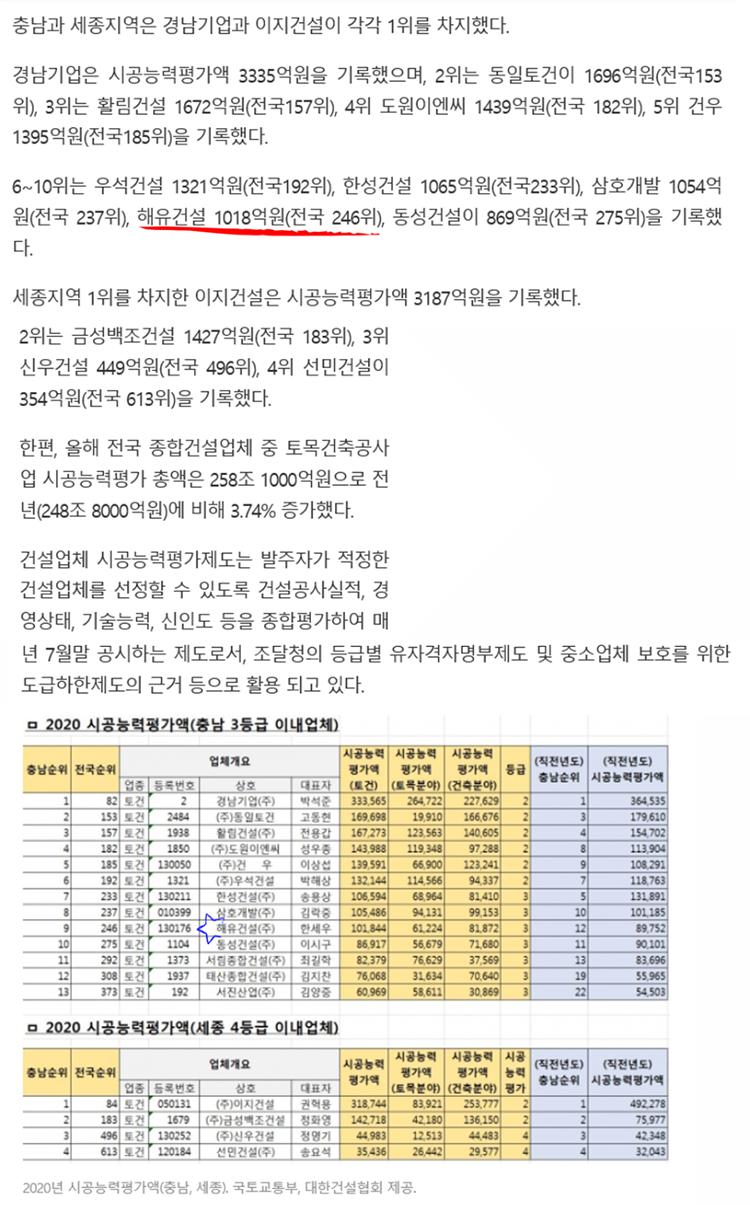 해유 씨평 최종.png